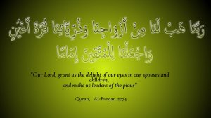 quran_al_furqan_25_ayat_74_by_segelasair-d4xsuwz