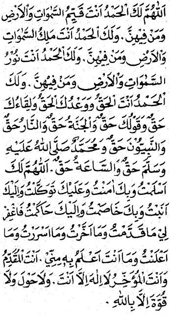 Doa Setelah Sholat Sunnah Tahajjud, Witir, dan Dhuha